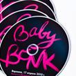 Выпущен DVD берлинского трио «Baby Bonk» – «Концерт в Воронеже»