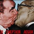 Открытый семинар «Неофициальное искусство в России и Германии: история и современность»