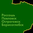 Встречи по конкурсу «Культпоход-2012» в Россоши и Павловске
