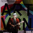 Отчет с концерта «Культпоход-2012» в Петровском сквере