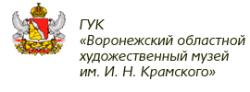 Воронежский областной художественный музей им. А.Н. Крамского
