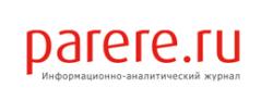 Информационно-аналитический журнал Parere