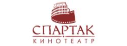 Кинотеатр «Спартак»