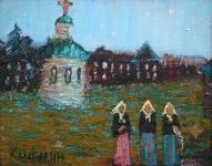 Паломники. Евгений Камбалин. 2006. Холст, масло. 39Х48,5 см